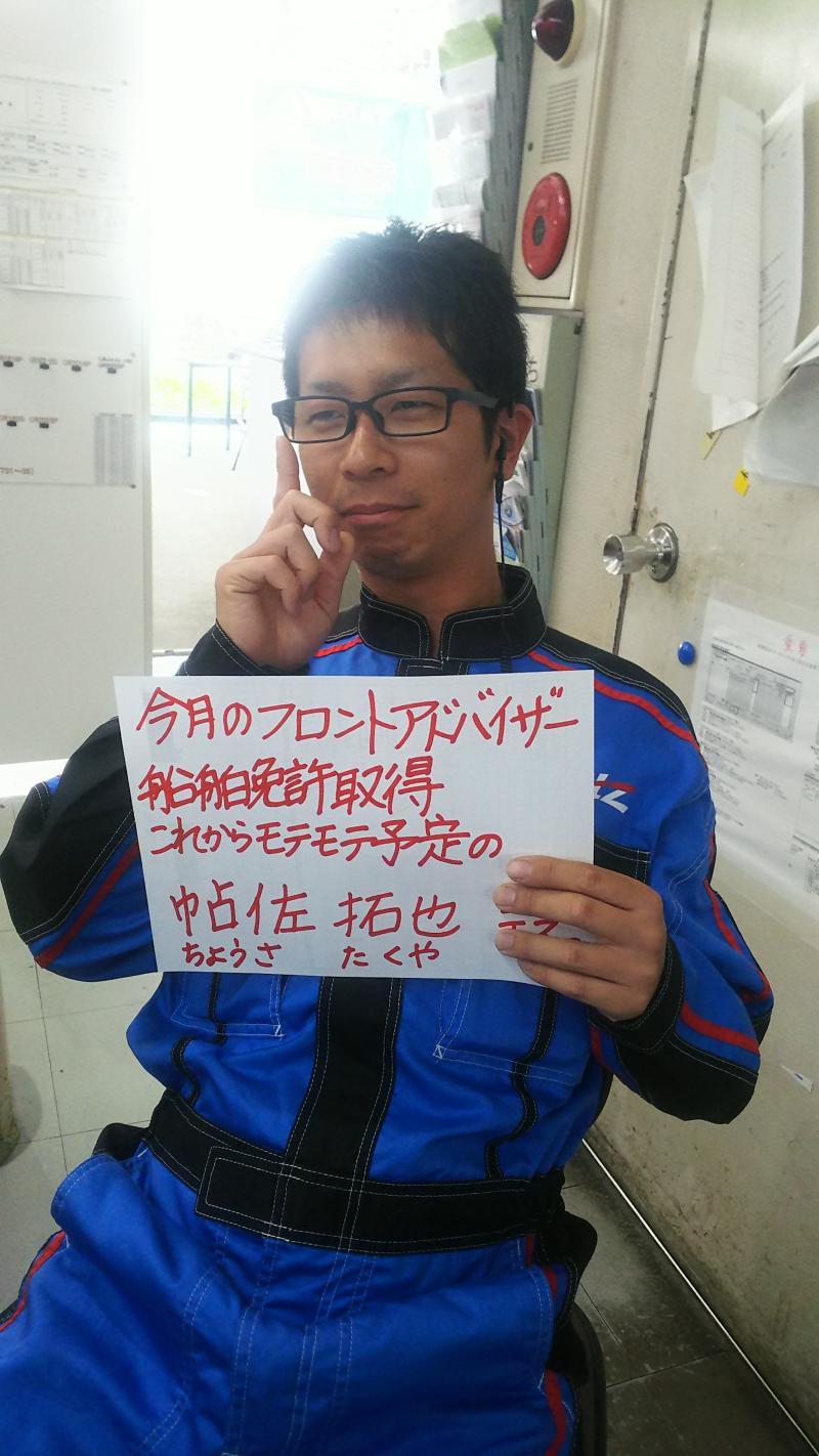 DSC_2297